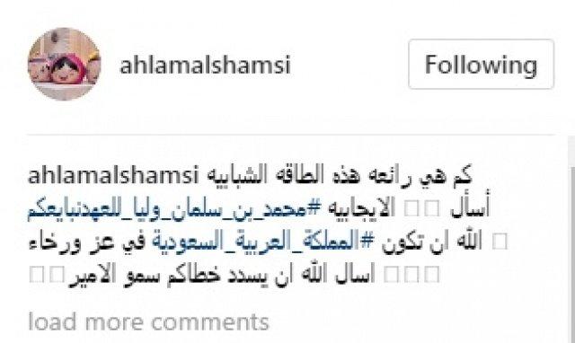 أحلام تخرج عن صمتها وتتدخل بالسياسة.. وهذا ما قالته عن السعودية