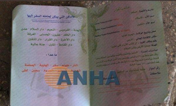 في الرقة السورية .. جواز سفر للجنة