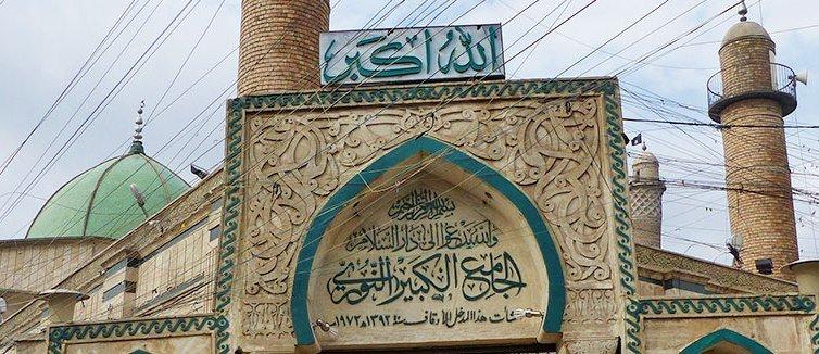 مسجد النوري الكبير، صرح معماري هدمته داعش