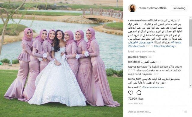 كارمن سليمان تفاجئ الجميع بصورة من زفافها