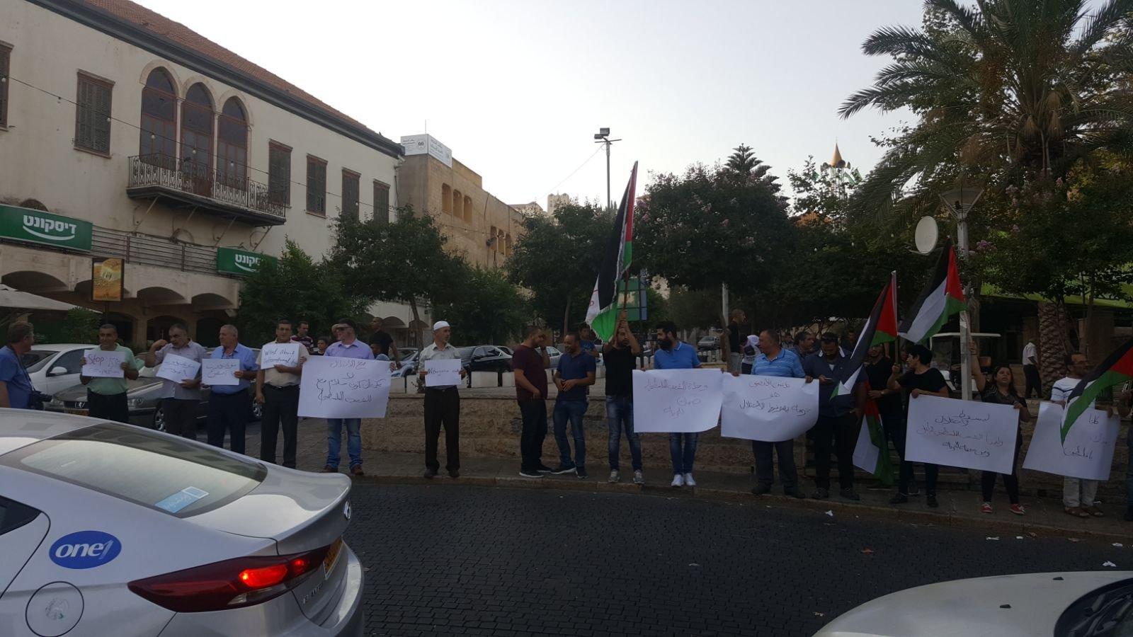 مظاهرة في الناصرة نصرة للقدس والأقصى