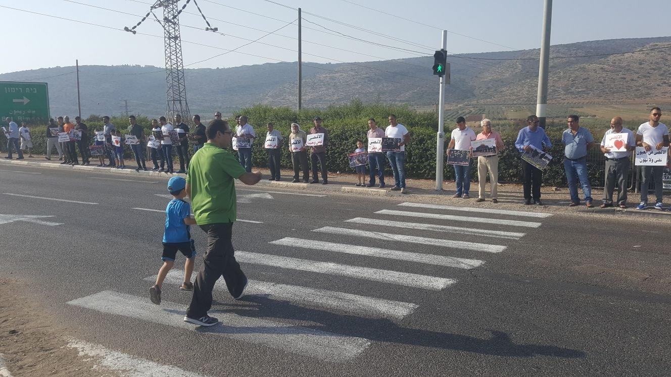 مظاهرة في كفركنا نصرة للمقدسات والأقصى