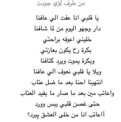 لؤي أبو غالي .. بدأ بقصيدة صغيرة واليوم يستعد لإصدار روايته الاولى