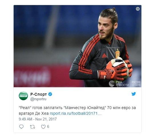 ريال مدريد مستعد لدفع 70 مليون يورو لضم دي خيا