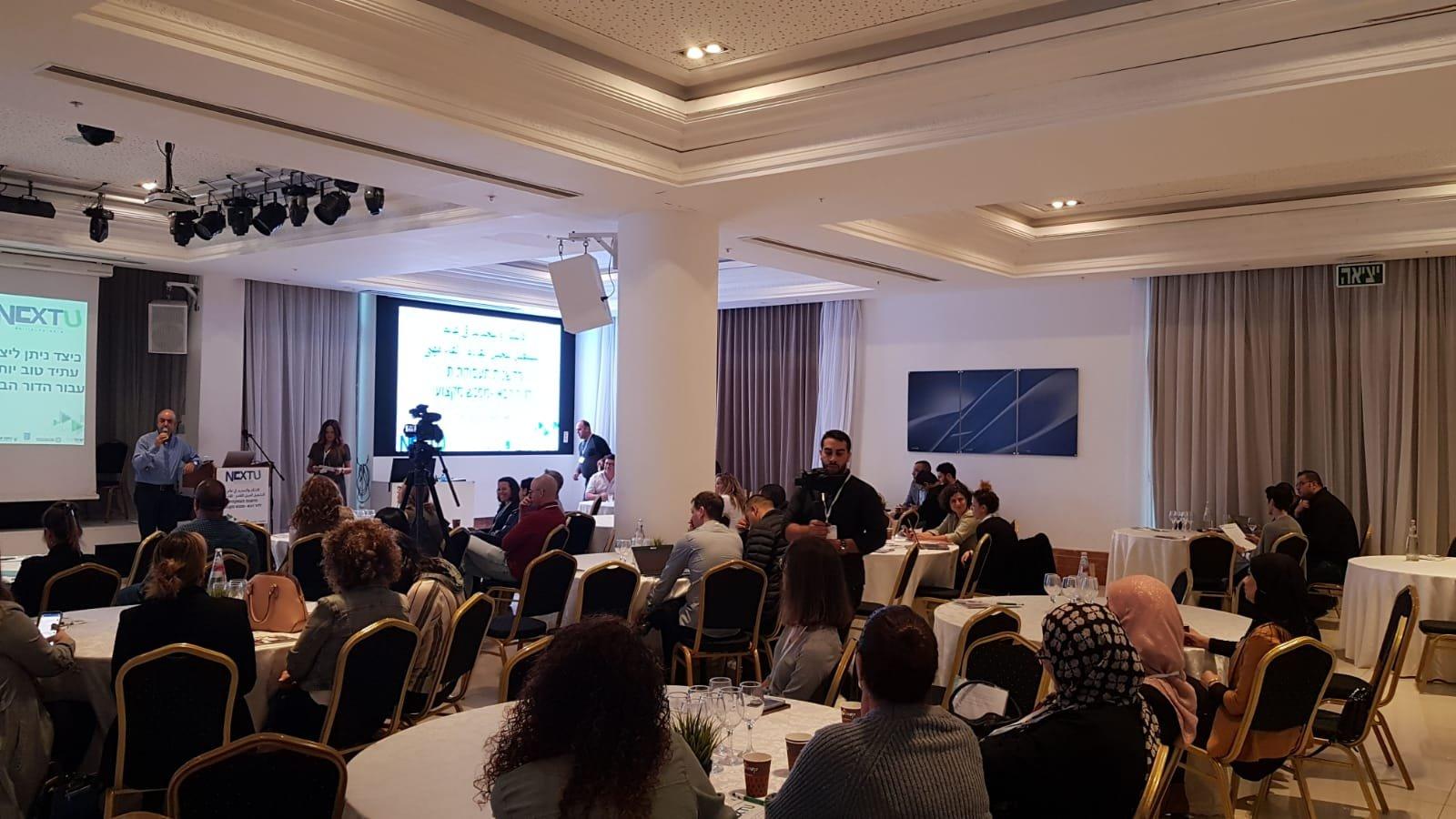 بحث امكانيّات اعداد أبناء الشبيبة العرب لسوق العمل المستقبلي في اللقاء المهني NEXT U