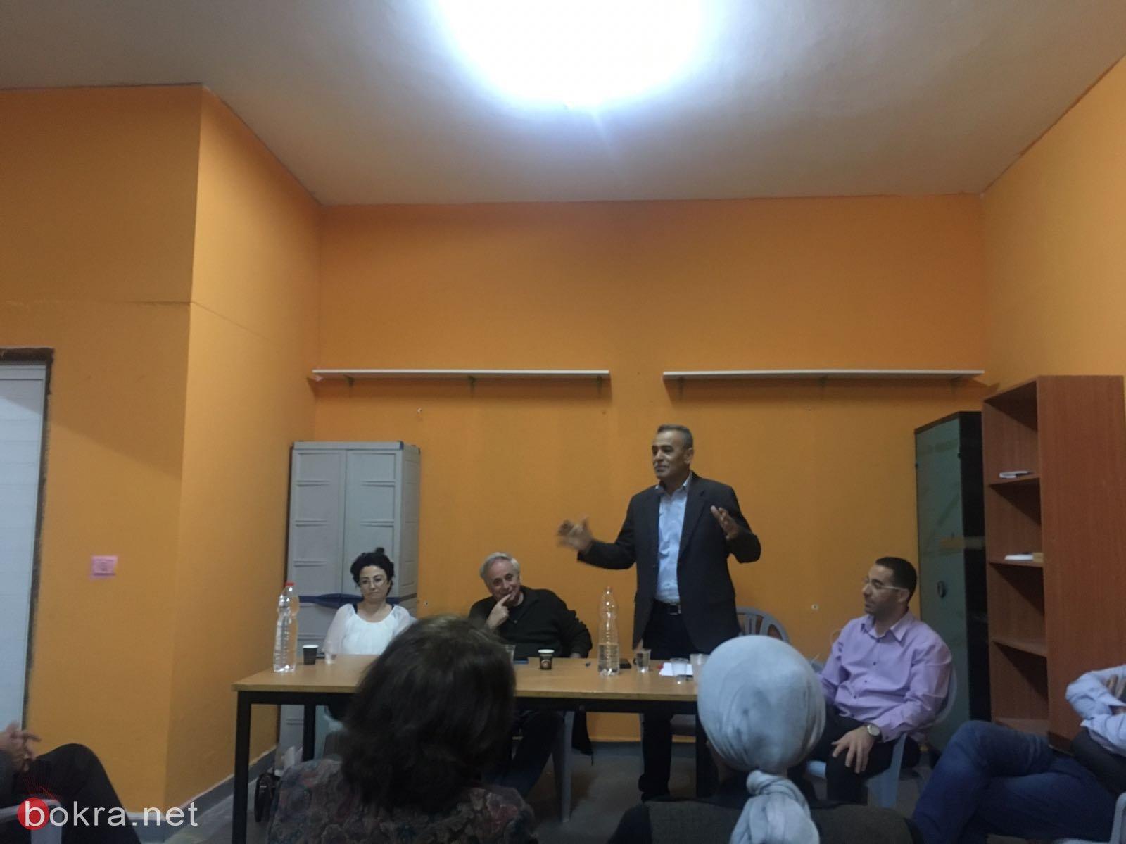 تجمع الطيرة ينظم ندوة سياسية قرار ترامب بمشاركة زحالقة وزعبي وإيلان بابيه
