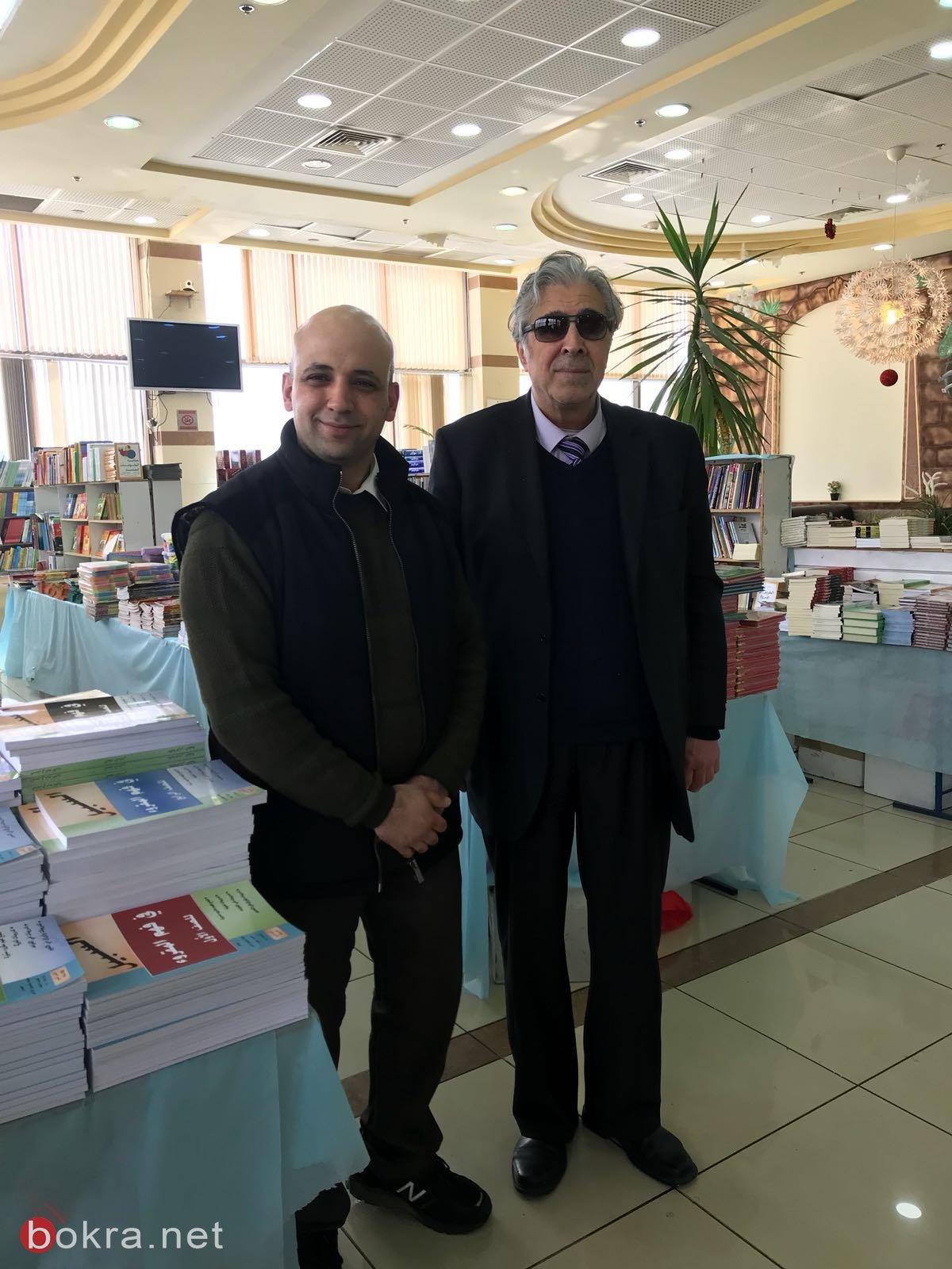 معرض الكتاب في كنيون كنعان- يركا يحقق نجاحاً كبيراً ، المستمر حتى السبت 10.3.18