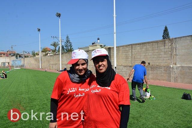 شبيبة وحدة النهوض في الطيرة تُشارك في احياء يوم رياضي لطلاب مدرسة المنار