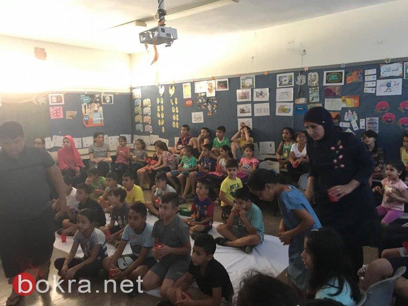 اختتام المخيم الصيفي في مدرسة كفر مصر الابتدائية