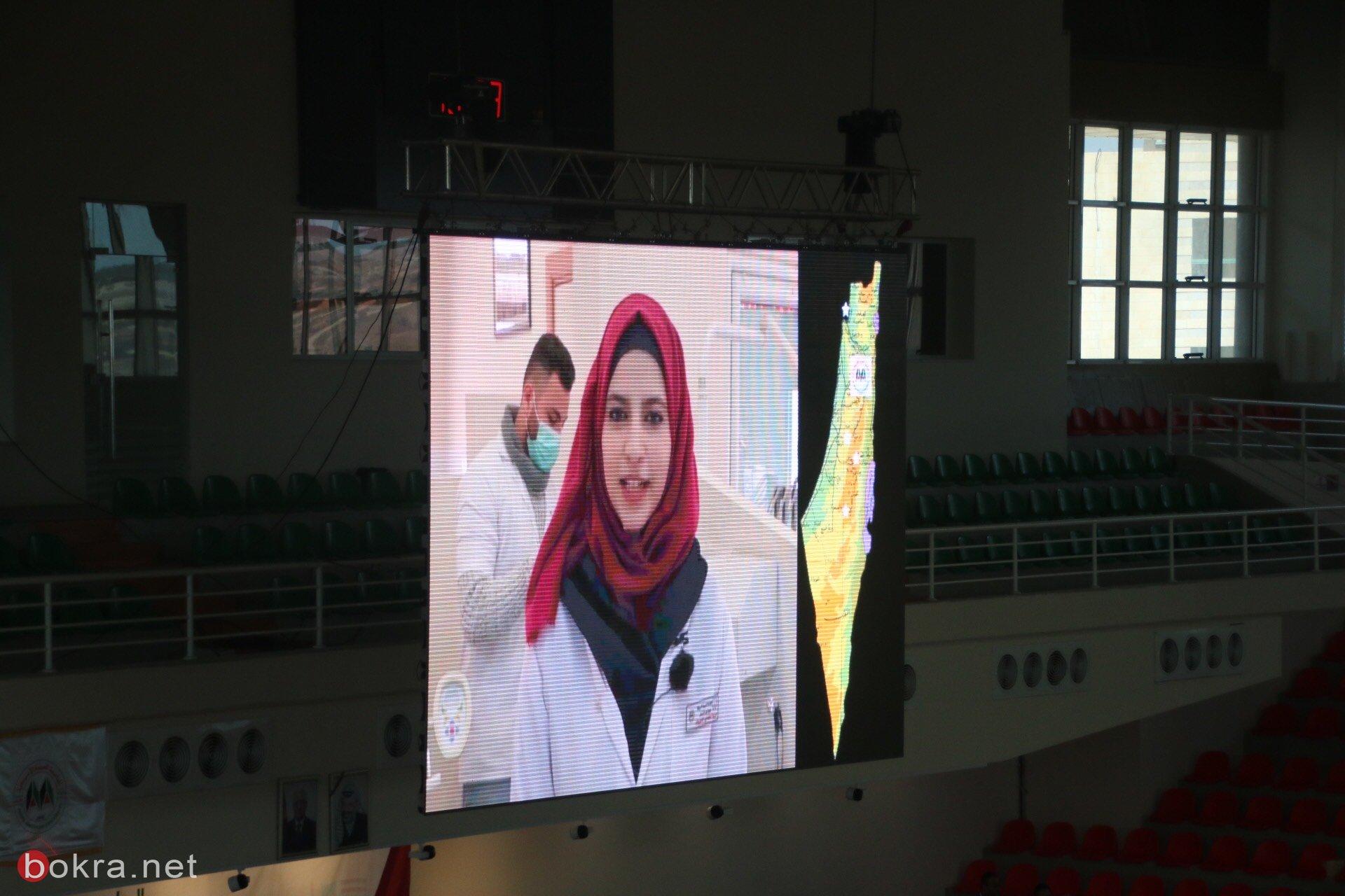 جنين: يوم إرشادي للطلبة الجدد في الجامعة بمناسبة افتتاح السنة