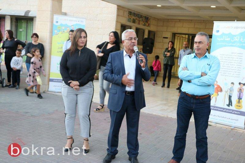 مئات الطلاب يشاركون في حفل افتتاح برنامج دورة لكل طالب في شفاعمرو
