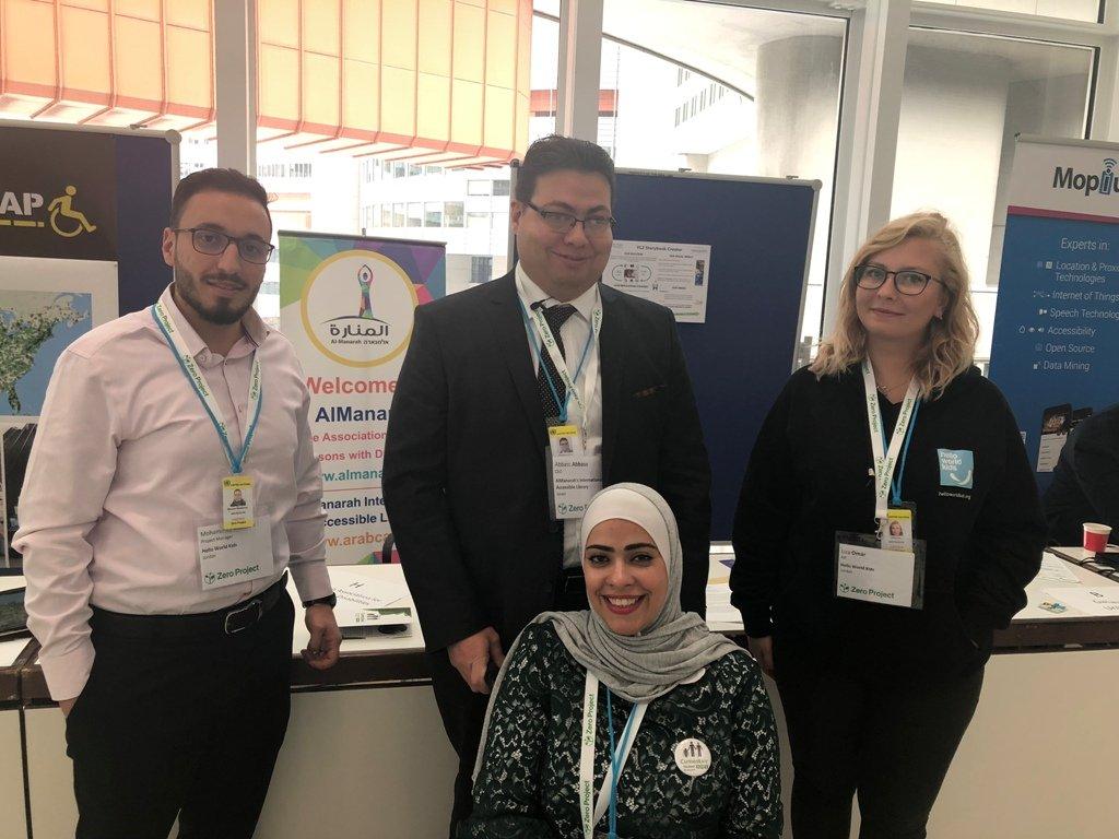 انجاز تاريخي للمنارة كأول جمعية عربية تحصد جائزة Zero Project العالمية