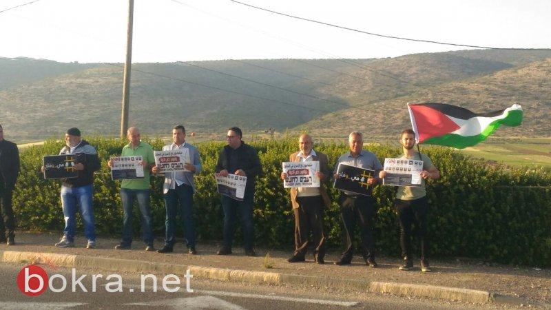 العشرات يتظاهرون قرب مدخل كفر كنا تضامنًا مع الأسرى