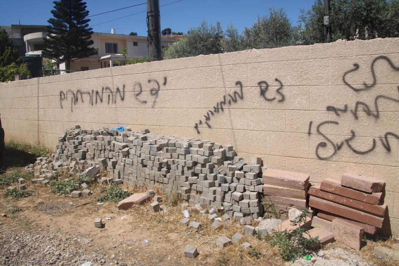 حركة غريبة لمتدينين يهود في عارة الخميس الماضي.. عصام وسمير يونس يتحدّثان لـبُكرا