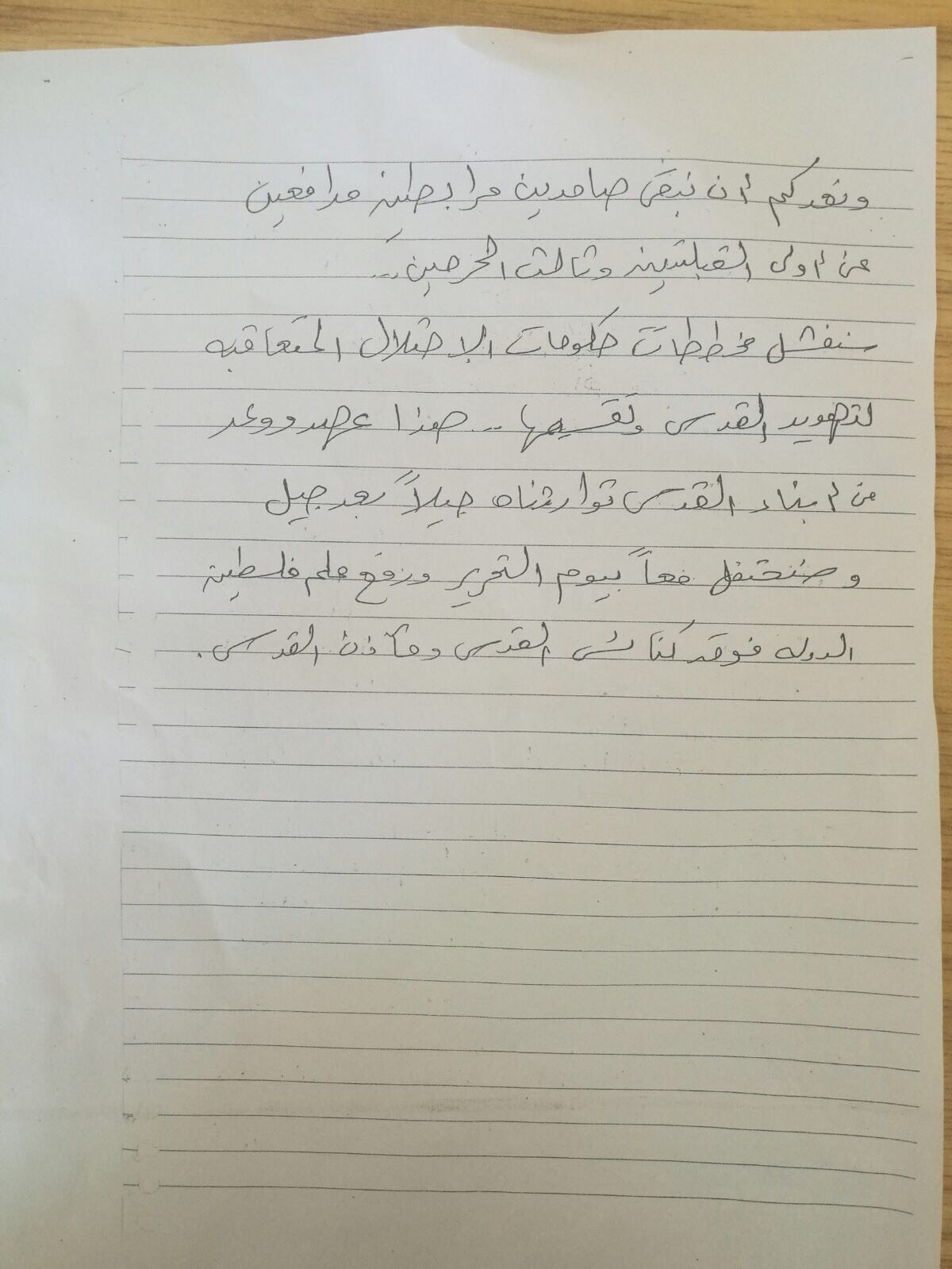 طلّاب الجامعة العربية الامريكية ينتفضون نصرة للقدس والاقصى