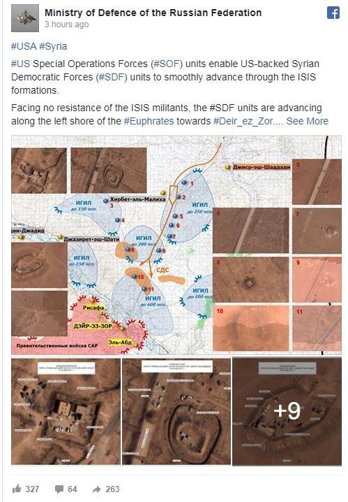 صور جوية تكشف: عربات وعسكريين أميركيين في مواقع داعش بدير الزور السورية