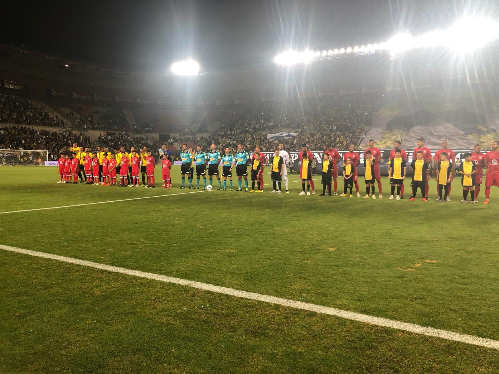 بحضور جمهور الفريقيّن: بيتار القدس تتغلب على سخنين بـ 3-2