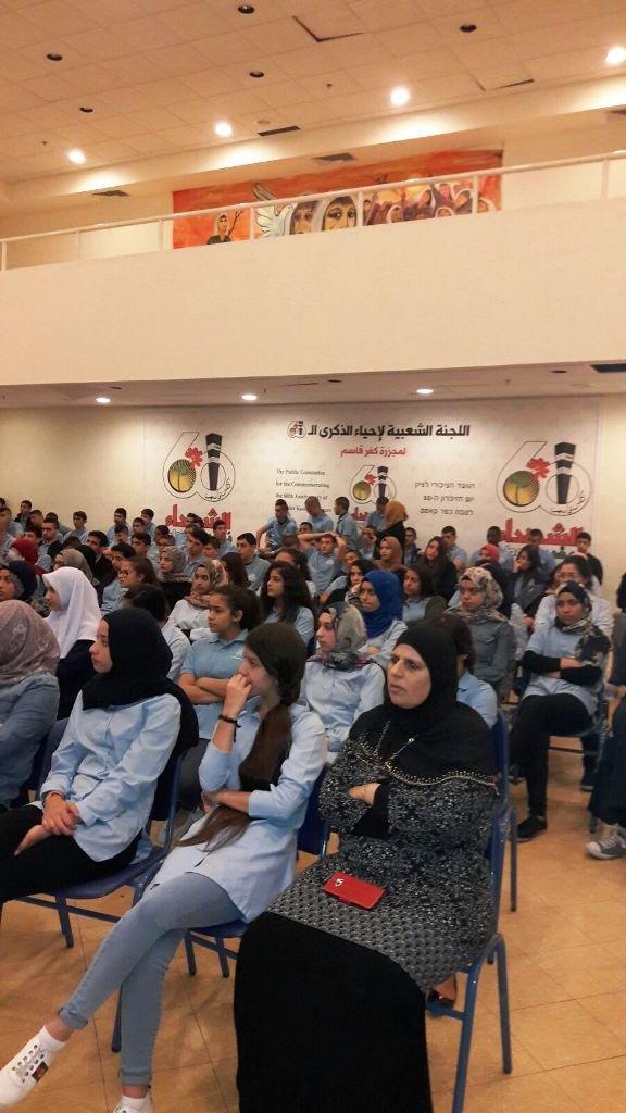 فعاليات بمناسبة الذكرى ال 61 لمجزرة كفر قاسم في المدرسة الثانوية الشاملة ...