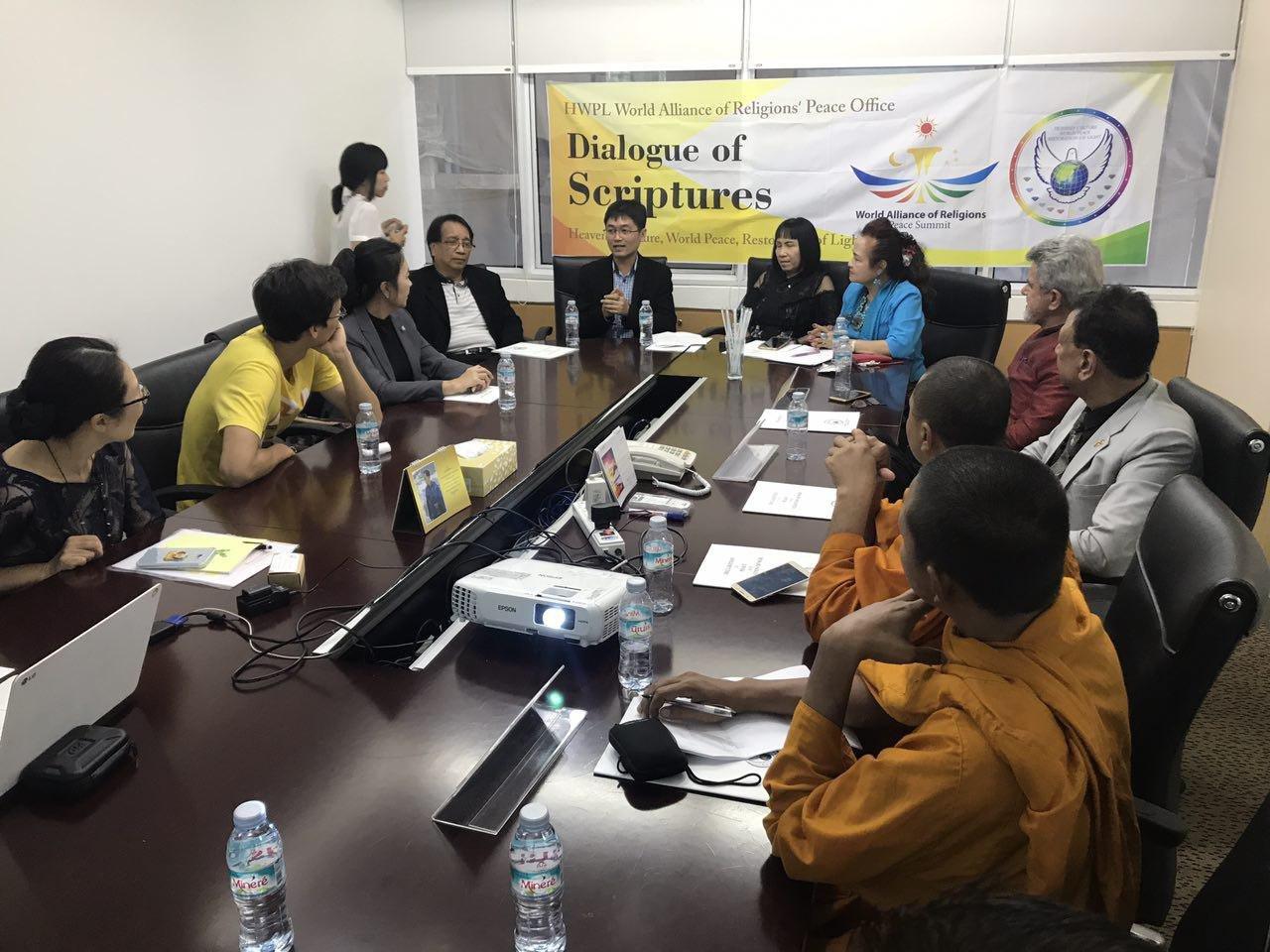 الحوار بين الأديان يناقش الرفاهية الإنسانية الروحية والنداء الشعبي للدين في تايلاند التفاهم بين الأديان وانسجام التضامن