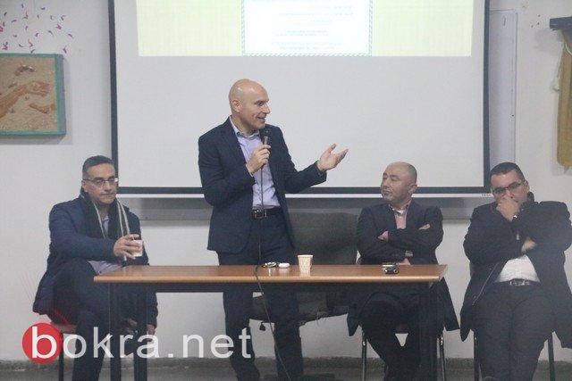 أم الفحم: المحامون يعرضون مشاكلهم وتساؤلاتهم على رئيس نقابة المحامين