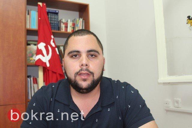 الناصرة تستعد لمظاهرة الاول من أيار يوم السبت، والشيوعي بقيادة شابة جديدة يدعو للمشاركة