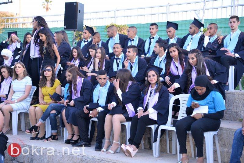 في حفل بهيج ورائع مدرسة أورط على أسم حلمي الشافعي عكا تخرج الفوج الـ45