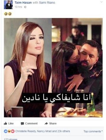 بعد ليلة جبل وعليا الرومانسية في بيروت.. كيف ردّت وفاء؟
