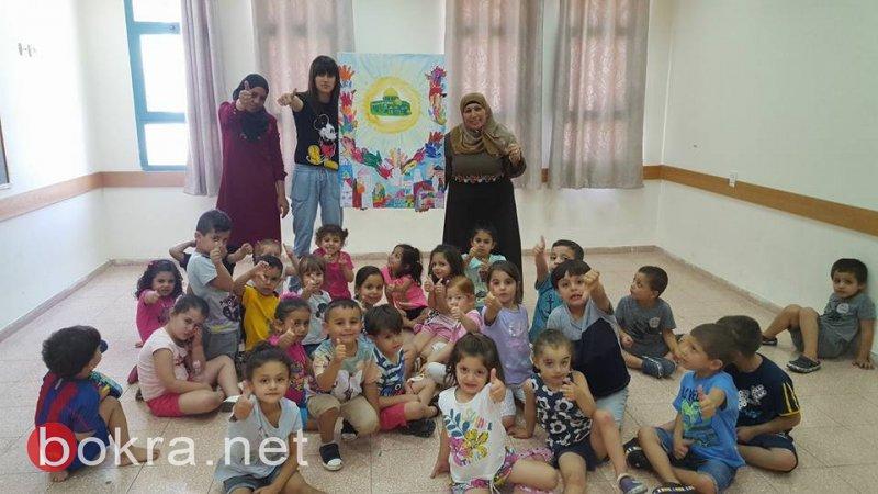 اختتام مخيمات جيل الطفولة المبكرة في المركز الجماهيري باقة الغربية