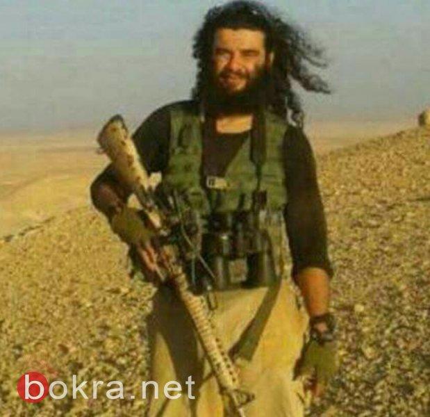 كان يعمل في منظمة اليونيسيف ثم صار مقاتلًا في داعش .. مقتل رامي حجيرات من شفاعمرو بسورية