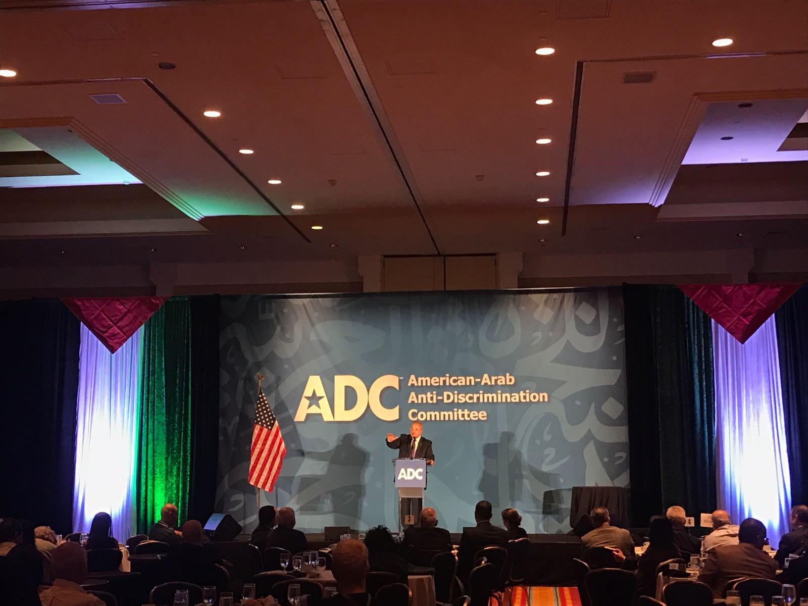 الطيبي يُلقي خطابا في واشنطن خلال مؤتمر اللجنة الأمريكية العربية لمكافحة التمييز