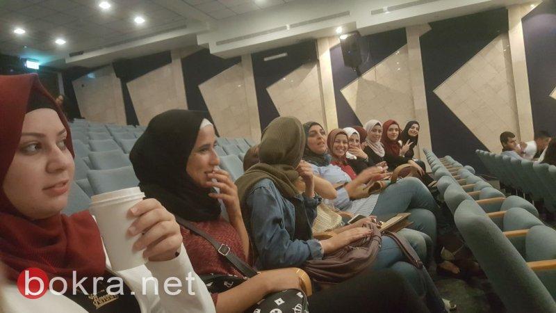 شاملة كفر قاسم تشارك في حفل إختتام مشروع  أكسيس