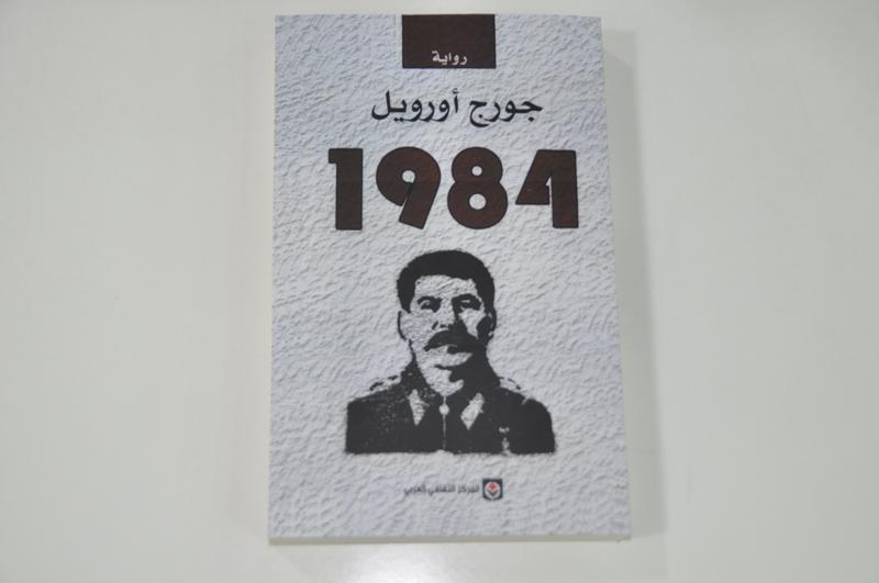 معرض الكتاب يركا مستمر وحفل للفنانة غادة زاهر – الخميس