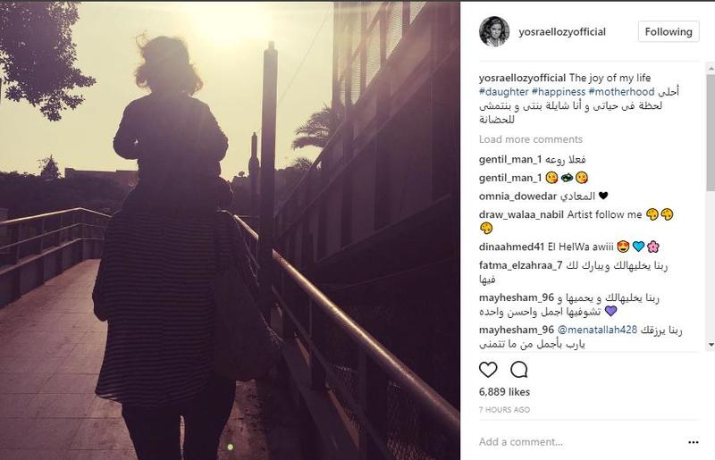 صورة تجمع يسرا اللوزي بابنتها.. والكشف عن حملة انسانية قامت بها