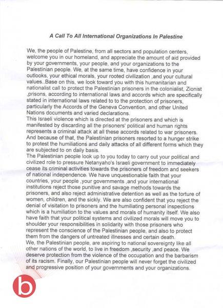 تسليم 100 رسالة للبعثات الدولية على معبر الجيب تطالب بمساندة الاسرى