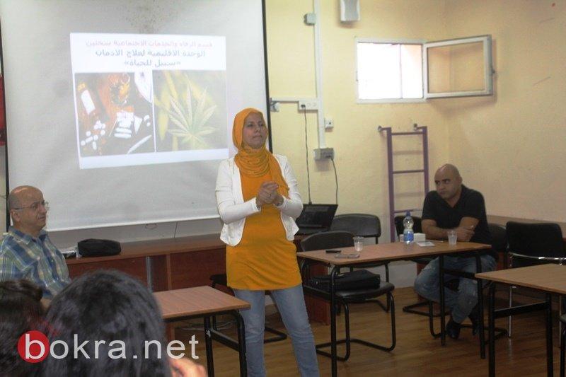 سخنين : اعدادية الحلان تنبذ العنف بمحاضرات توعية للطلاب