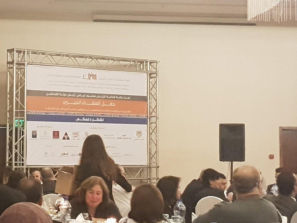 عشاء خيري لدعم المرضى الفقراء والمهمشين غير المؤمنين صحيا في القدس