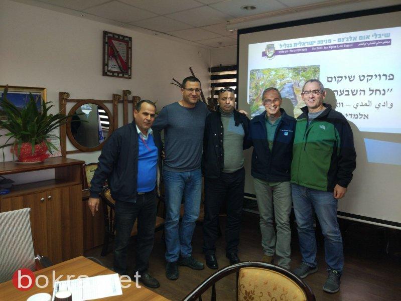 الشبلي أم الغنم: الاتفاق على مشروع تطوير وادي المدي والمناطق المجاورة للقرية