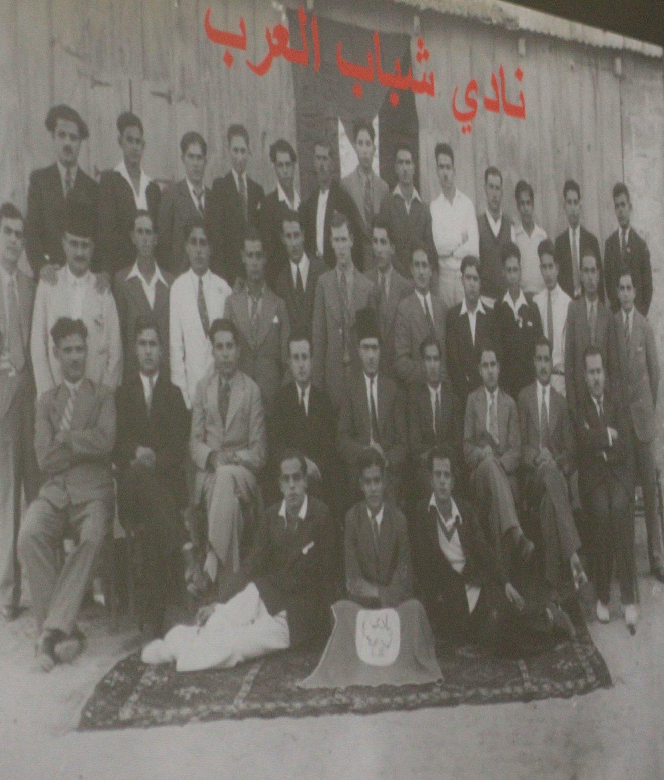سقوط حيفا: لولا المؤامرة لكانت المدينة أهم العواصم!