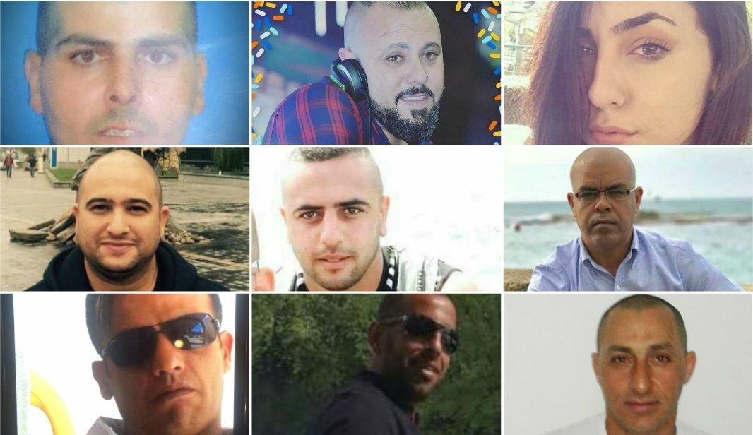 54 قتيلًا منذ بداية العام .. المجتمع العربي في البلاد ينزف ولا رادع للإجرام
