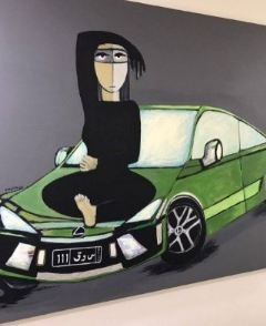ريهانا تعلّق على السماح للمرأة السعودية بالقيادة.. هذا ما قالته