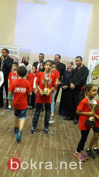 أربعة طلاب يتأهلون للمسابقة العالمية للحساب الذهبي والأباكاس ucmas في أندونيسيا