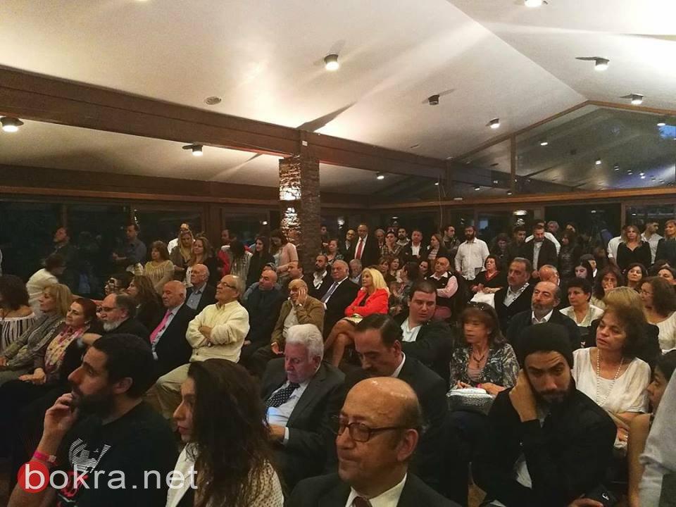 انطلاق فعاليات  تقاليد  بمهرجان جماهيري حاشد في النادي الفلسطيني في سانتياغو