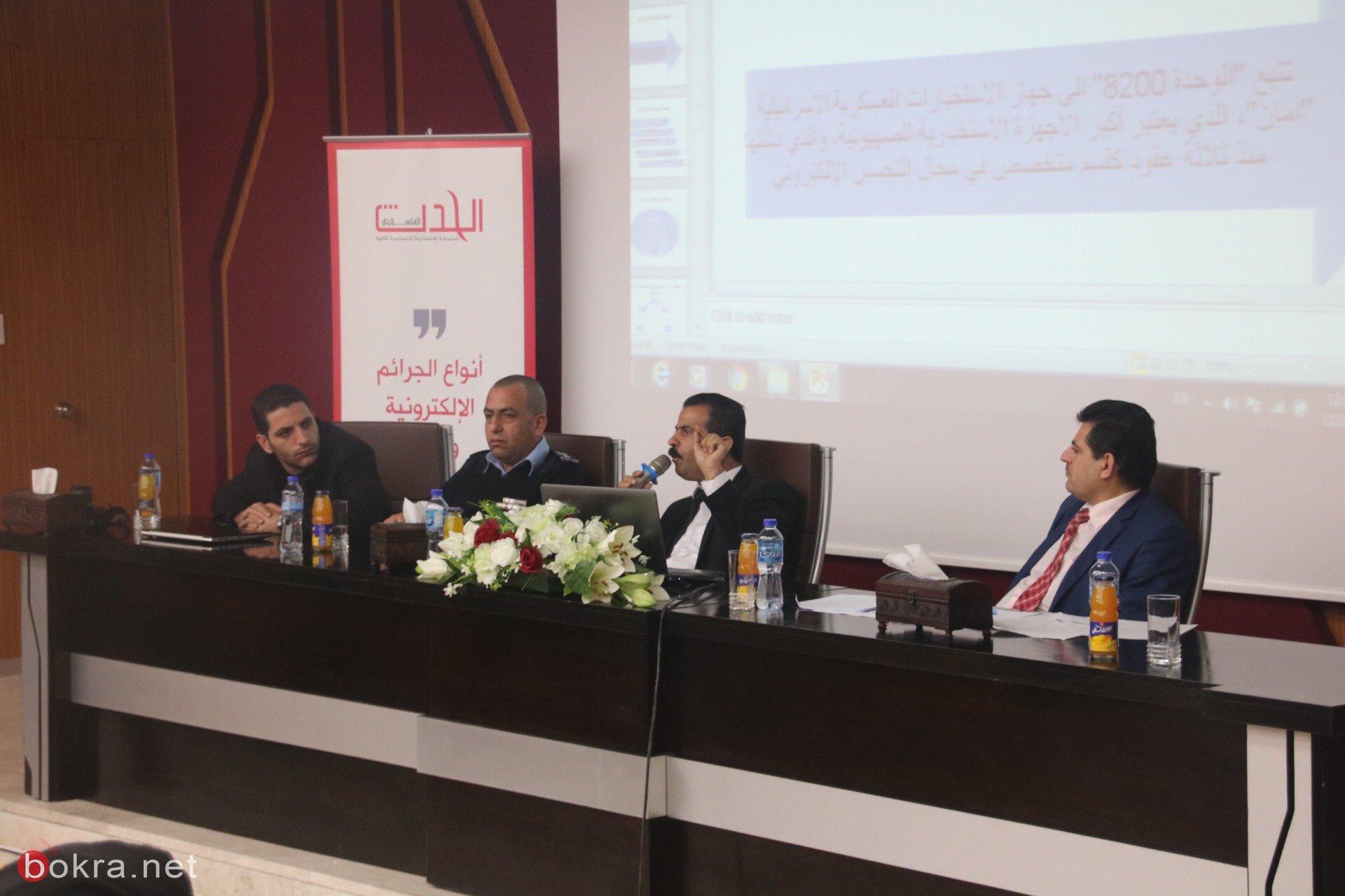 قانون الجرائم الالكترونية في الضفة بين التشريع والتطبيق