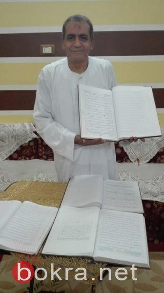 مسن مصري يكتب القرآن كاملاً بخط يده