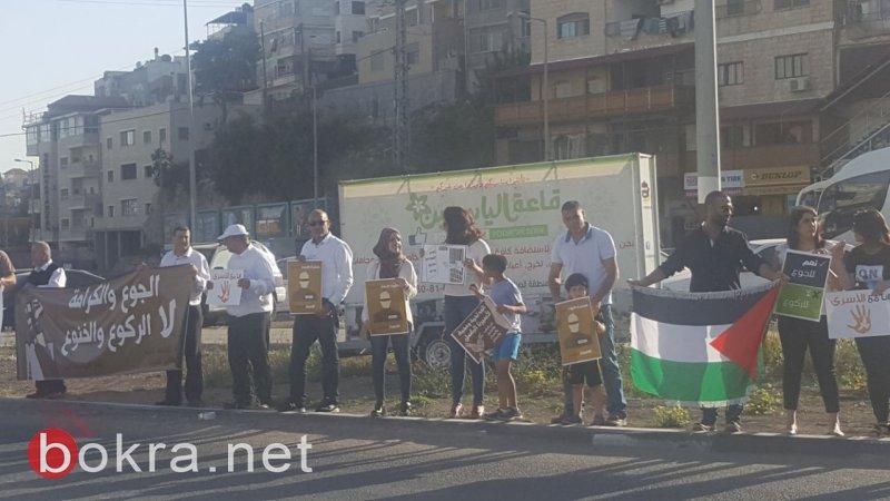 اللجان الشعبية تتضامن نصرة للاسرى في الناصرة