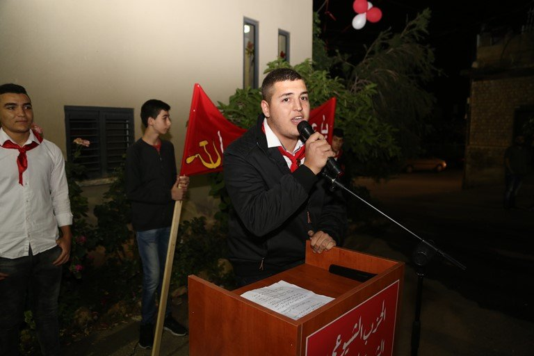 عرابة : الجبهة والحزب والشبيبة الشيوعية يحيون الأول من أيار في مسيرتهم السنوية .