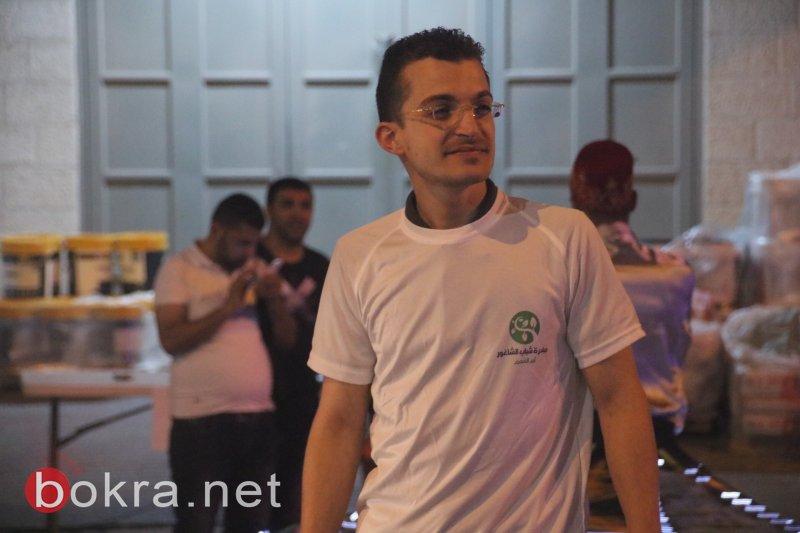 أم الفحم: مبادرة شباب الشاغور تنظم نشاطًا مميزًا لتهنئة الاهالي بشهر رمضان