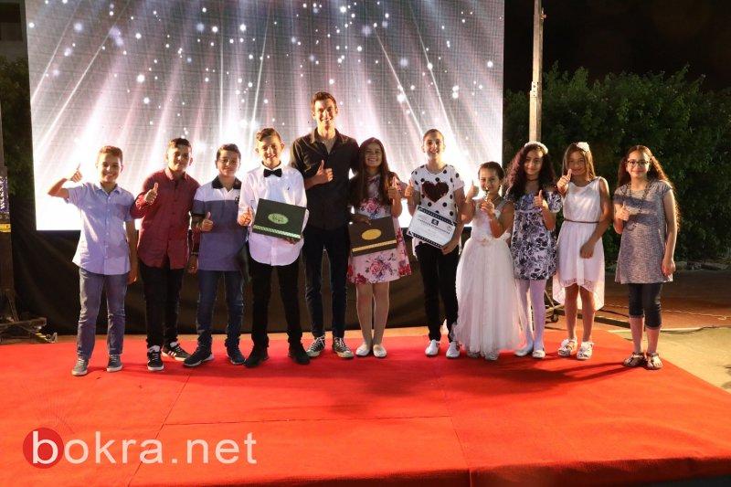 حفل البساط الأحمر The Red Carpet في أكاديمية القاسمي