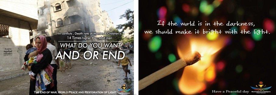 الاحتفال السنوي الثالث لمؤتمر قمة السلام العالمي للأديان (WARP)