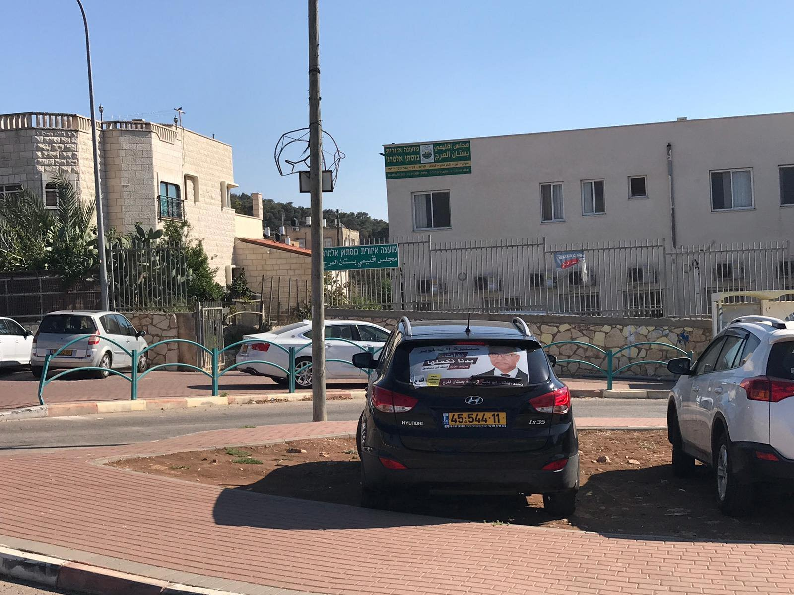 بستان المرج: رئيس المجلس أحمد زعبي يقدم قائمته للرئاسة وقائمة العضوية لكفر مصر ولأول مرة بتمثيل نسائي